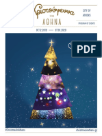 Christmas in Athens_Program