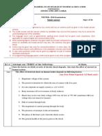 17637 2016 Winter Model Answer Paper.pdf