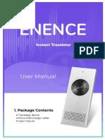 enence_manual1