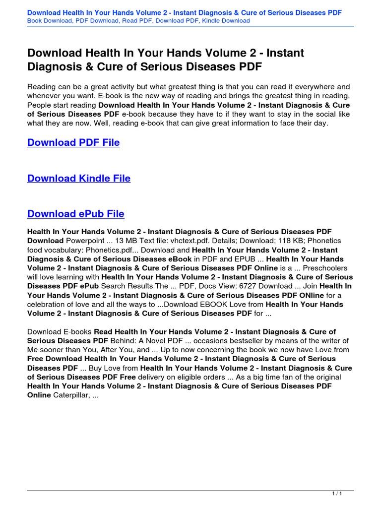 The League Of Unexceptional Children PDF Free Download
