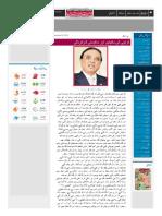 Akhbar-e-jehan 02 December 2019(1)