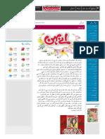 Akhbar-e-jehan 02 December 2019(2)