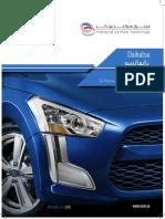 MCB-Daihatsu-Catalogue-low-res.pdf