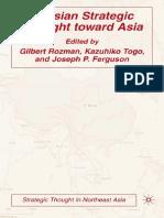 [Gilbert Rozman, Kazuhiko Togo, Joseph P. Ferguson(Book4You) (3)