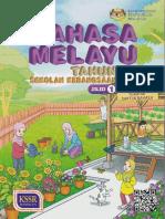 Bahasa Melayu Tahun 2 SK Jilid 1 Teks KSSR Semakan