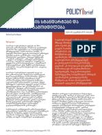 გამოსახლების საერთაშორისო სტანდარტები-უსახკლარობა