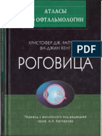 doc276622056_522416101(1)