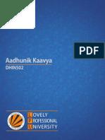 DHIN502_AADHUNIK_KAAVYA