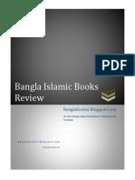 Book Review Collection Bangla