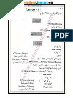 Grammar in urdu(freepdfpost.blogspot.com)_text.pdf