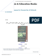 Free Islamic & Education Books _ Free Islamic & Education Books