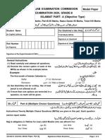 Objective, Model Paper, Islamiat, 2020.pdf