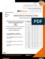 38589927 Ramalan Add Maths 2010 Edisi Kristal
