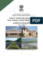 DSR Pune 16-17.pdf