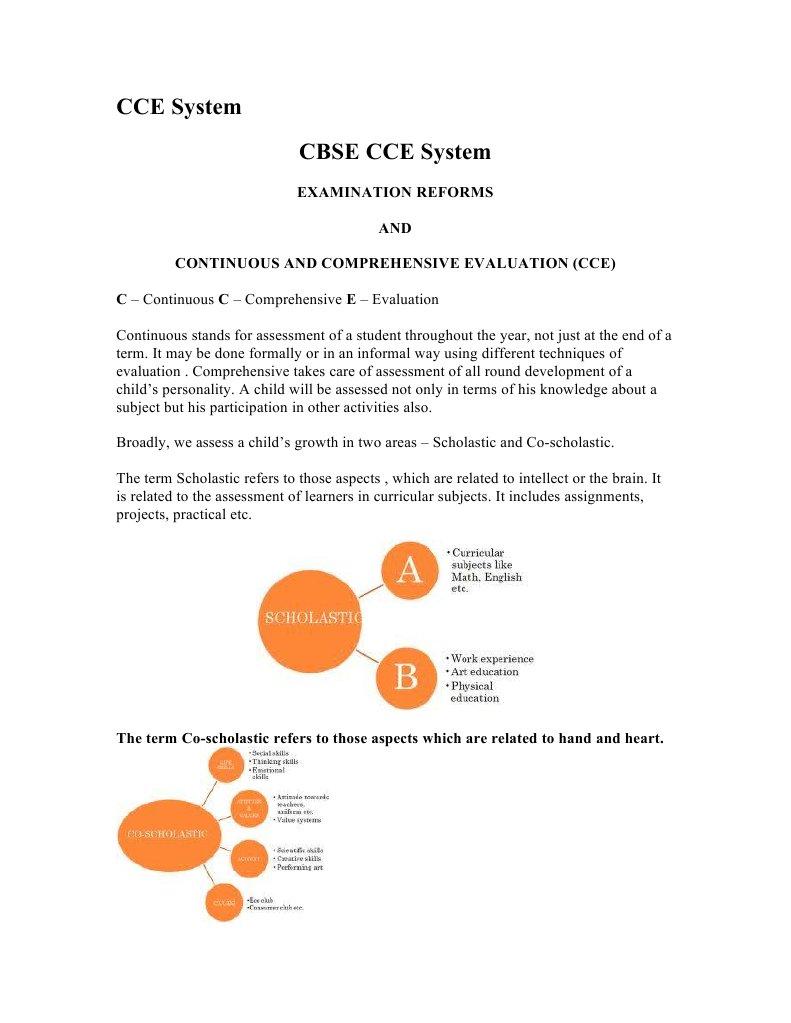 cce system