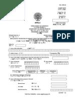APGLI Refund Form(other than death claim).docx