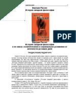 rassel.pdf