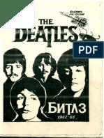 - The Beatles (1962-1966) Songs by John Lennon and Paul McCartneу.pdf