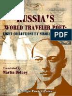 Russia's World Traveler Poet (East-West Bridge Builders Book 7)