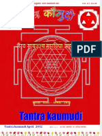 Vdocuments.mx Tantra Kaumudi Tenth Issue