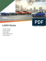 Lada Vesta Prices 2020