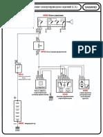 IRAN SAMAND Управление Электроприводом Передних Сидений (Люкс) схема