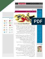 Akhbar-e-jehan 09-15 December 2019(1)
