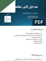 MachineLearning.pdf
