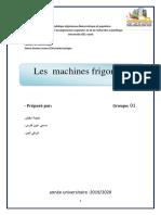 Les  machines frigorifique.docx
