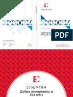 catalog_Essentra-Mesan2015.pdf