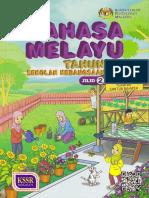 Bahasa Melayu Tahun 2 SK Jilid 2 Teks KSSR Semakan