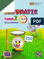 Matematik Tahun 2 SK Jilid 1 Teks KSSR Semakan