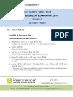 Accounts-Code-SS-30