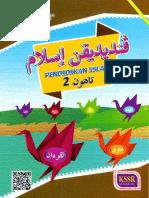 Pendidikan Islam Tahun 2 Teks KSSR Semakan