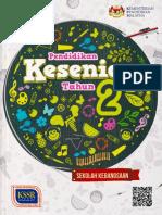 Pendidikan Kesenian Tahun 2 SK Teks KSSR Semakan