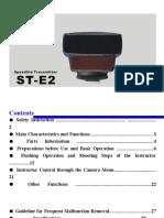 Debao ST-E2 User Manual