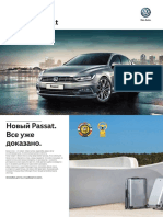passat_catalogue.pdf