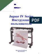 instrukciya-jaguar-iv.pdf
