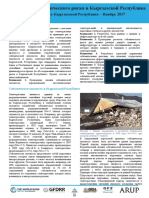 Kyrgyz Seismic Seismic Hazard Brochure ISSUE RUS (1)