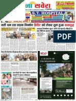 Khanna-Savera-Khanna.pdf