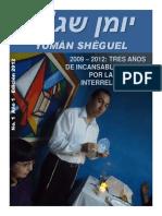 Revista Yoman Sheguel No1 Ed2012