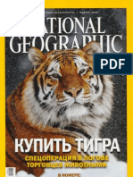 National Geographic 2010-01