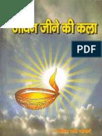 Jivan_Jine_Ki_Kala.pdf