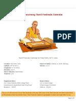 2020 Drik Panchang Tamil Festivals v1.0.0