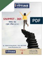 Download-Free-Hindi-Study-Material-For-UPSC-IAS-Paper-IV-General-Studies-III-Mains-Exam_www.dhyeyaias.com_.pdf