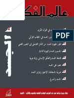 2009-37-04.pdf