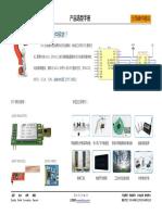 selection (2).pdf