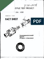 ASTP Fact Sheet 1974