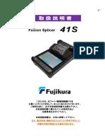 Manual japonés Fujikura 41S