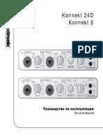 konnect 24 manual tc electronik